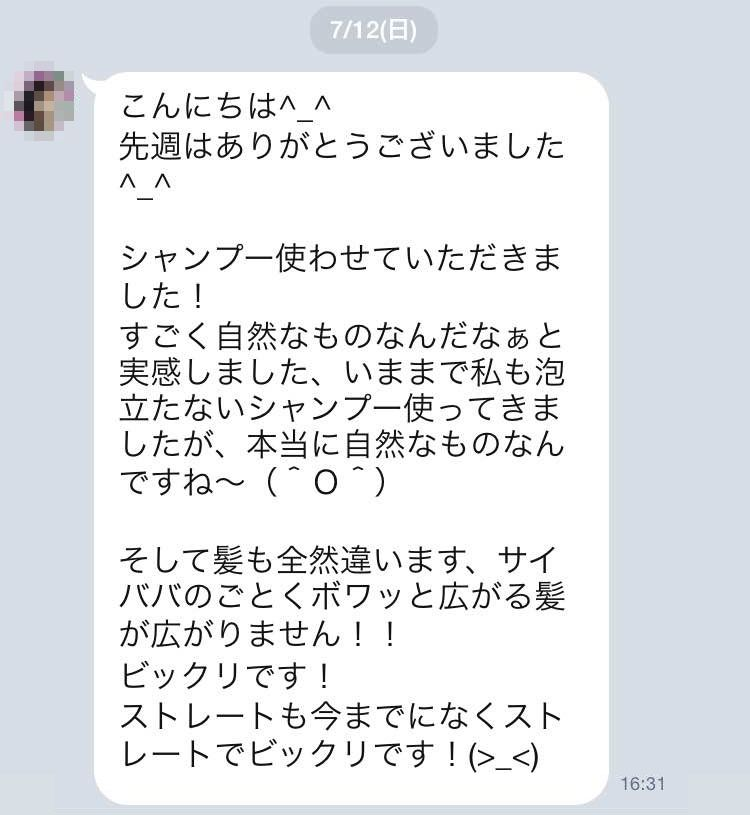 IMG_0995