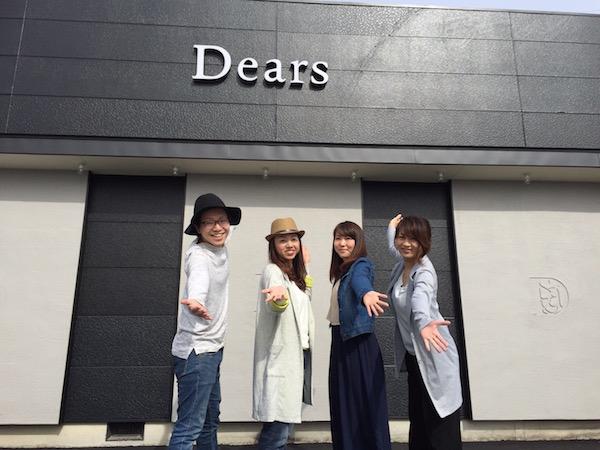 dears-mayumida2