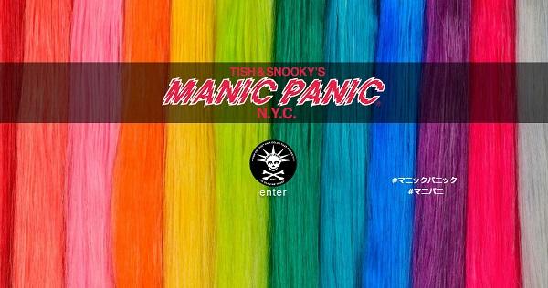 manicpanic