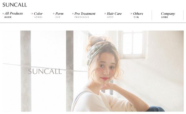 suncall